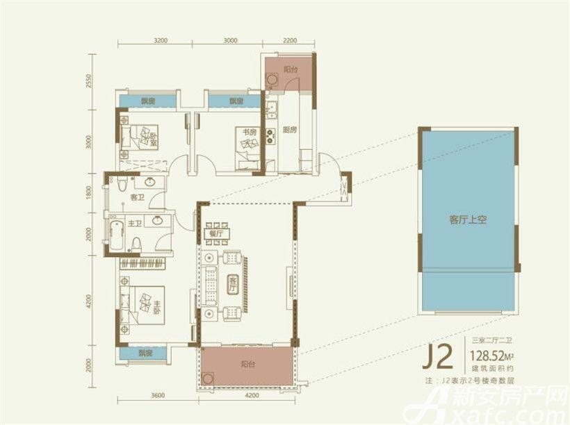 鼎元公馆J23室2厅128.52平米