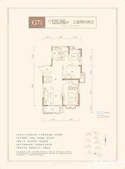 柏庄香府G7户型图3室2厅125.96㎡