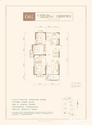 柏庄香府G6户型图3室2厅122.01㎡