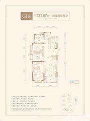 柏庄香府G11户型图4室2厅131.67㎡