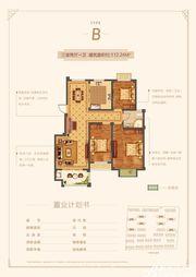 恒泰·山水文园B3室21厅112.24㎡