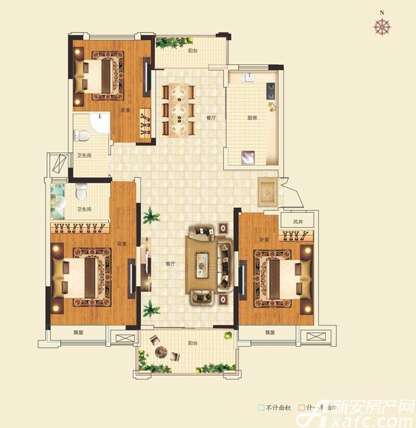 名城御花园6#楼123-134㎡户型3室2厅134平米