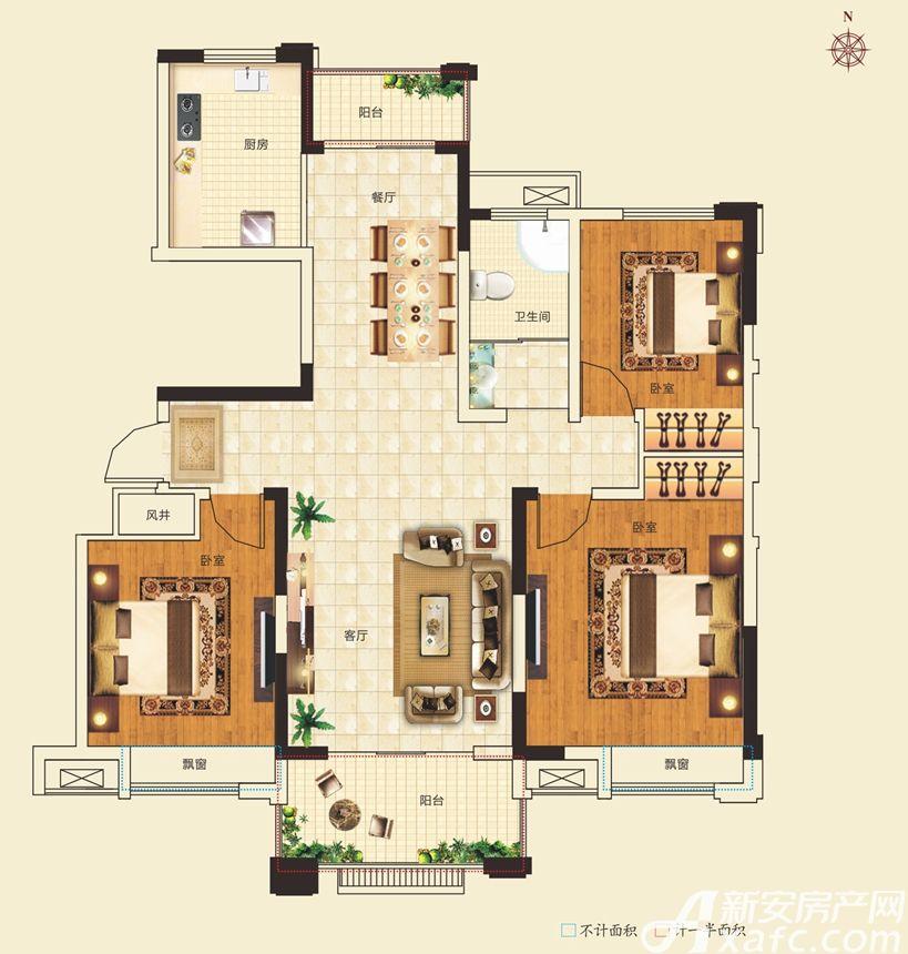 名城御花园2#5#7#9#119-123㎡户型3室2厅123平米