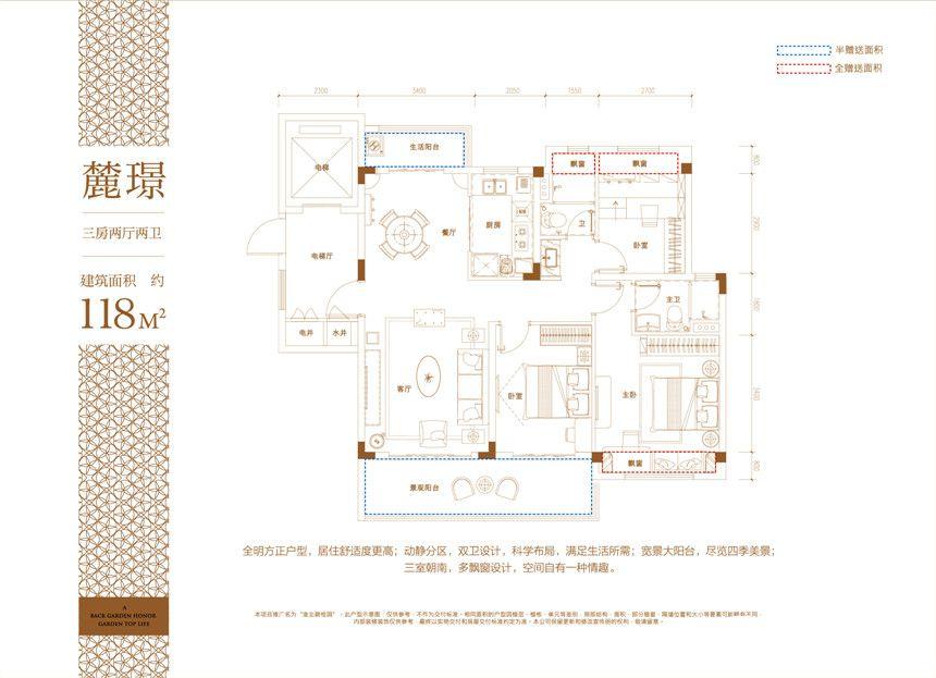 淮北碧桂园YJ118-B3室2厅118平米