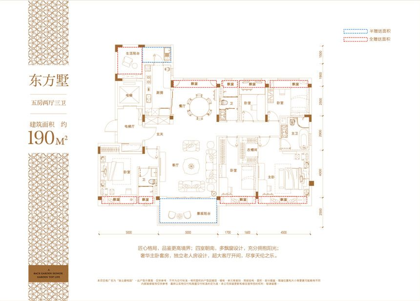 淮北碧桂园YJ1905室2厅190平米