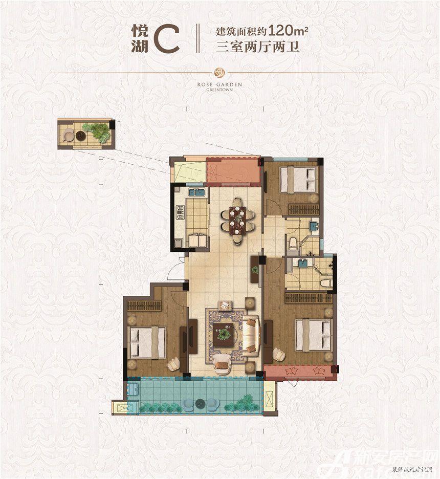 绿城玫瑰园高层C户型3室2厅120平米