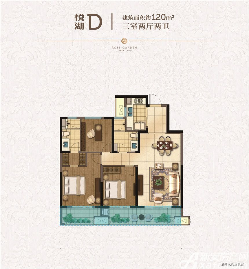 绿城玫瑰园高层D户型3室2厅120平米