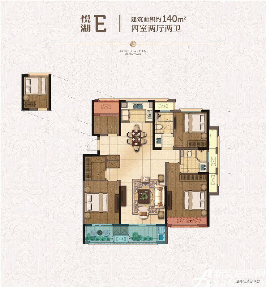 绿城玫瑰园高层E户型4室2厅140平米