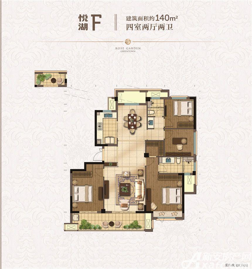 绿城玫瑰园高层F户型4室2厅140平米