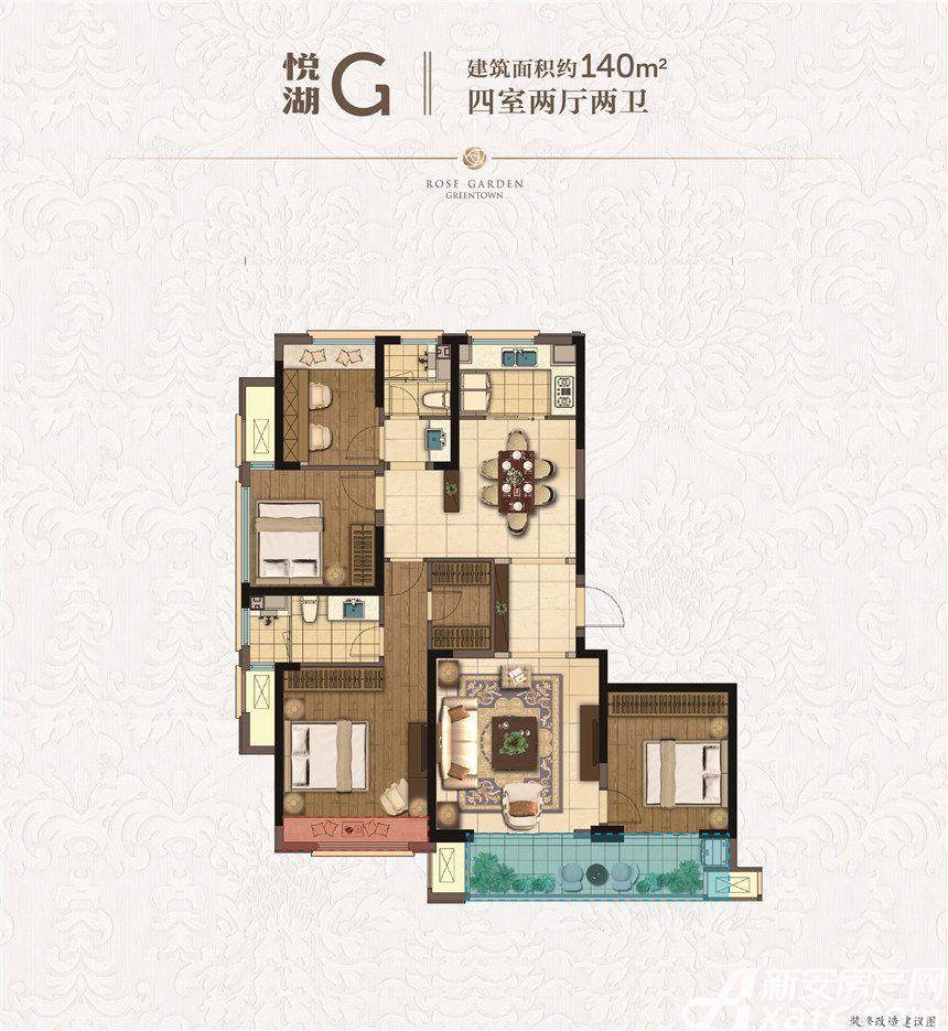 绿城玫瑰园高层G户型4室2厅140平米