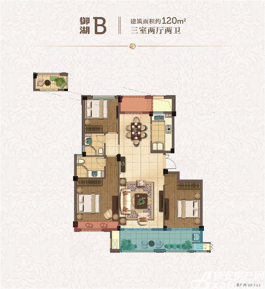 绿城玫瑰园洋房B户型3室2厅120平米