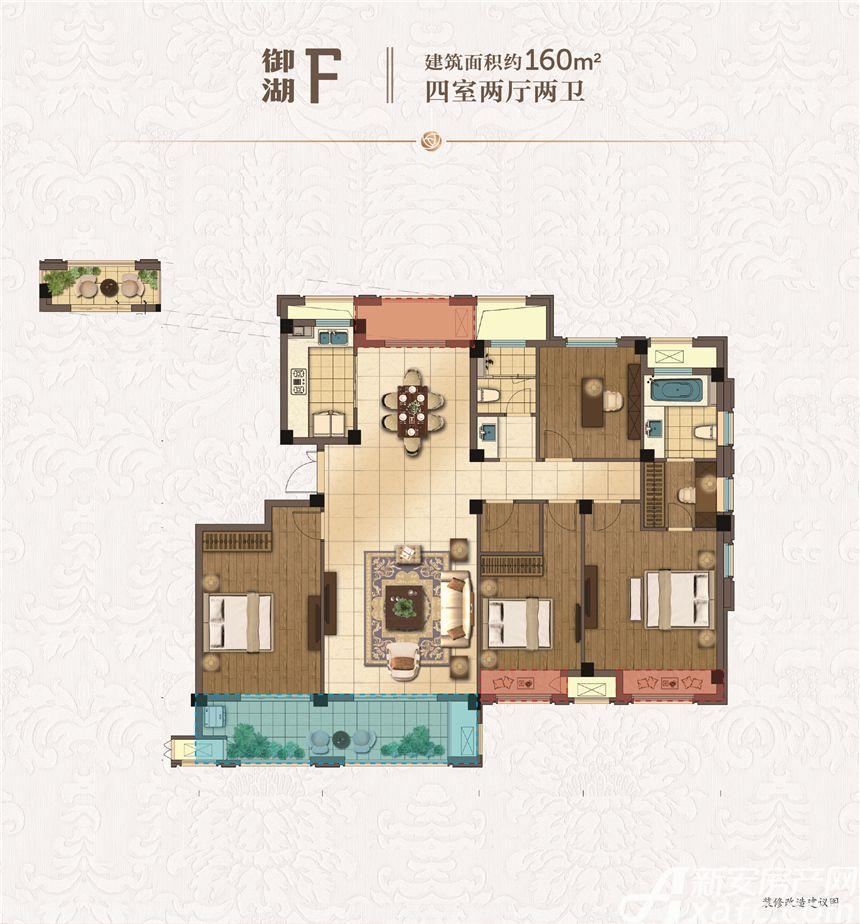 绿城玫瑰园洋房F户型4室2厅160平米