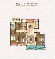绿城玫瑰园洋房G户型4室2厅160㎡