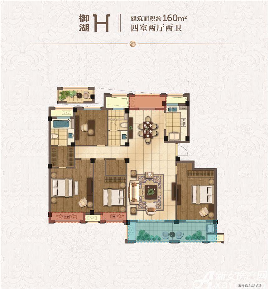 绿城玫瑰园洋房H户型4室2厅160平米