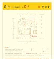 邦泰壹號院G3户型3室2厅121㎡