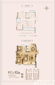 北京城建国誉锦城G3a3室2厅117㎡