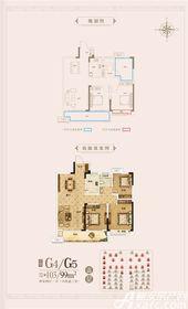 北京城建国誉锦城G43室2厅105㎡