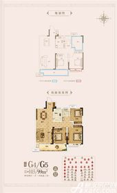 北京城建国誉锦城G53室2厅99㎡