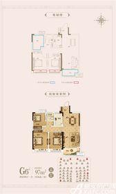 北京城建国誉锦城G62室2厅97㎡
