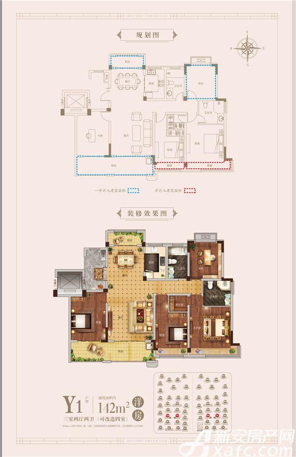 北京城建国誉锦城Y13室2厅142平米