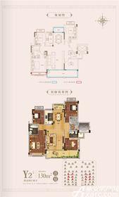 北京城建国誉锦城Y24室2厅130㎡