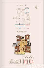 北京城建国誉锦城Y33室2厅126㎡