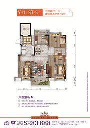 碧桂园·凤凰湾三房两厅一卫3室2厅120㎡