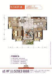 碧桂园·凤凰湾三房两厅一卫3室2厅104㎡
