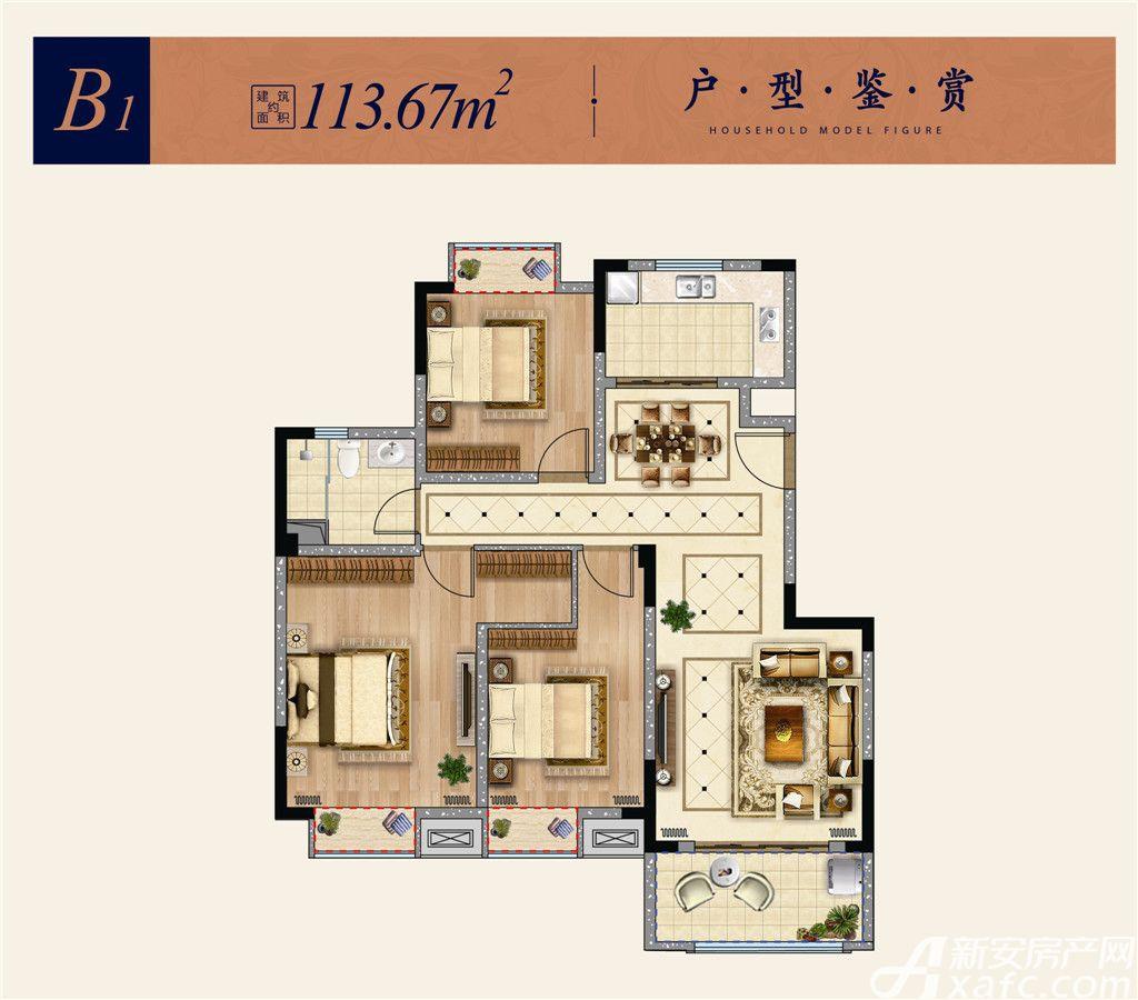 淮矿东方蓝海B13室2厅113.67平米