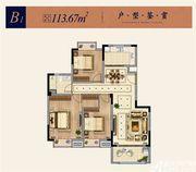 淮矿东方蓝海B13室2厅113.67㎡