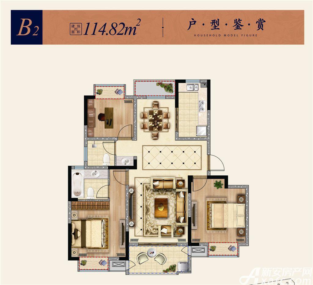 淮矿东方蓝海B23室2厅114.82平米