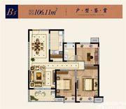 淮矿东方蓝海B33室2厅106.11㎡