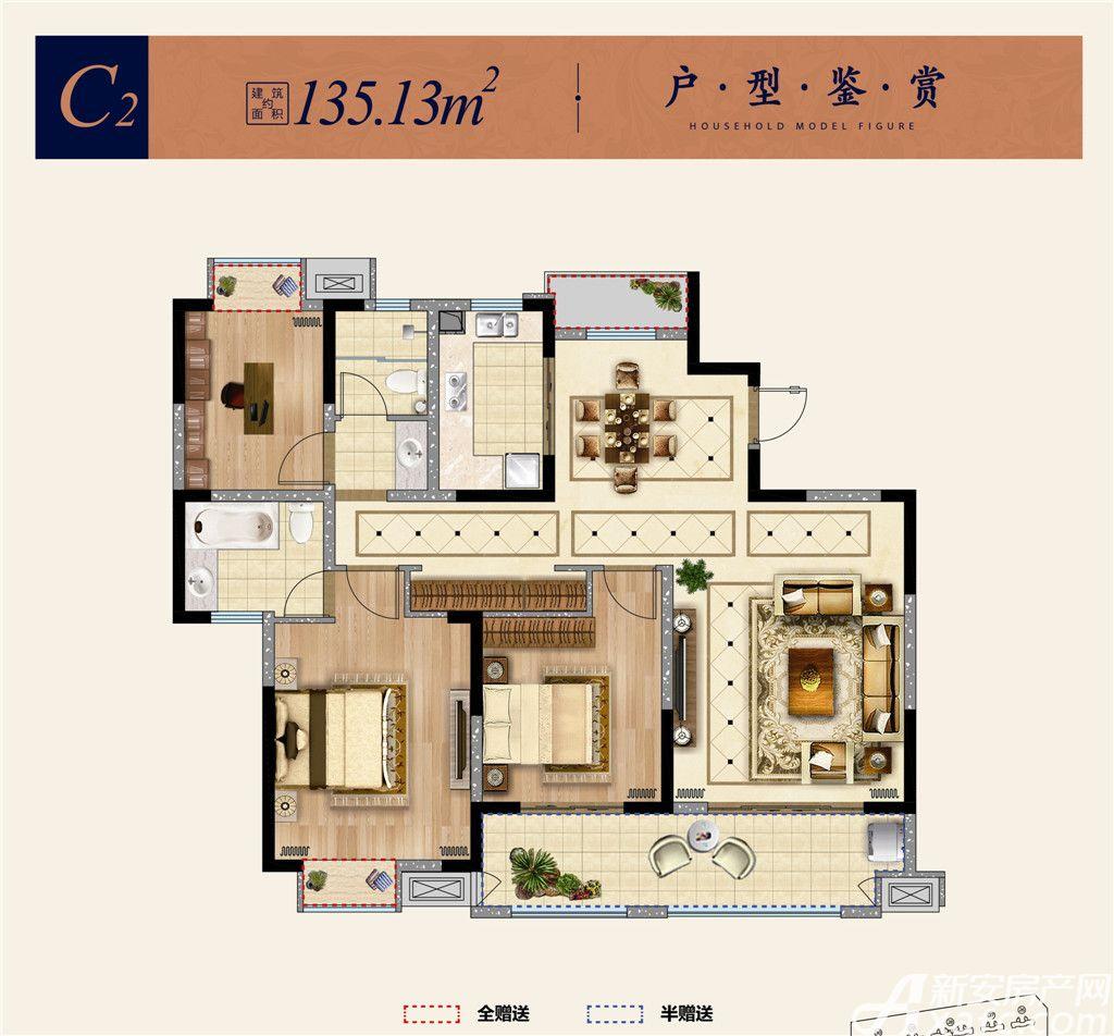 淮矿东方蓝海C23室2厅135.13平米