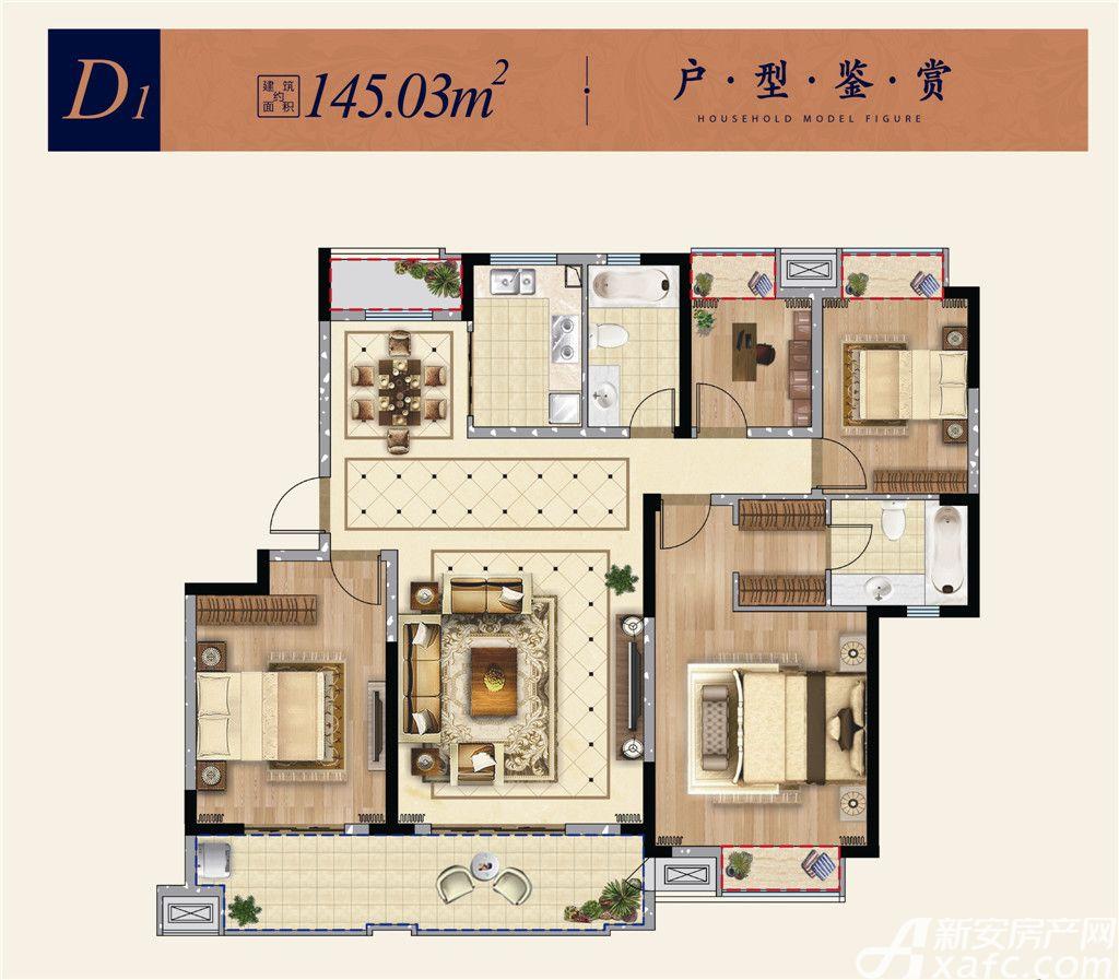 淮矿东方蓝海D14室2厅145.03平米