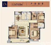 淮矿东方蓝海D14室2厅145.03㎡