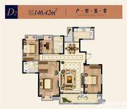 淮矿东方蓝海D24室2厅146.42㎡