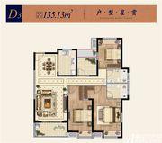 淮矿东方蓝海D33室2厅135.13㎡