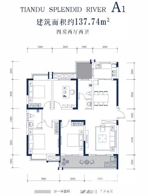 天都江苑A14室2厅137.74平米