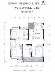 天都江苑A14室2厅137.74㎡