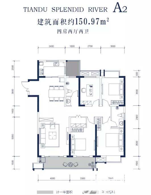 天都江苑A24室2厅150.97平米