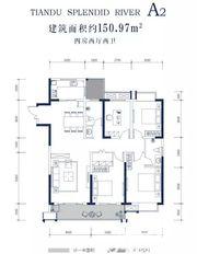 天都江苑A24室2厅150.97㎡