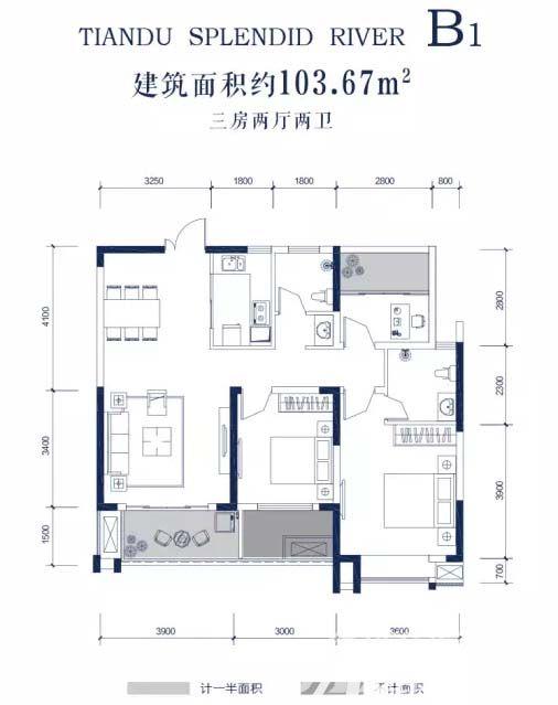 天都江苑B13室2厅103.67平米