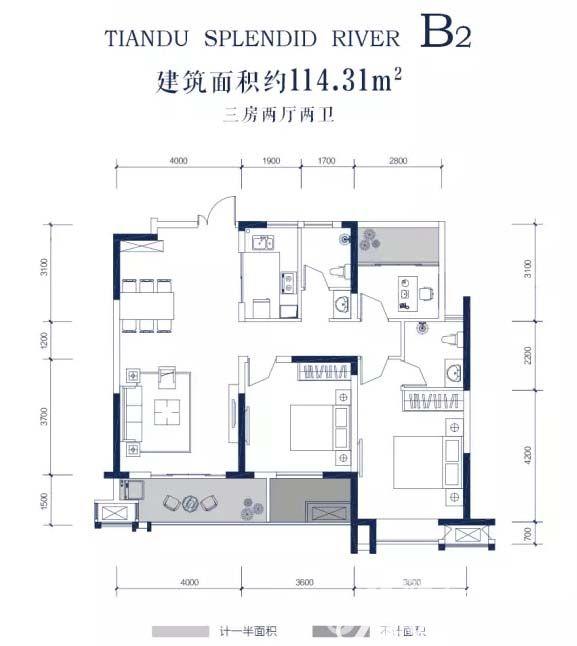天都江苑B23室2厅114.31平米