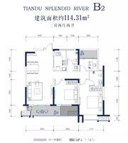 天都江苑B23室2厅114.31㎡