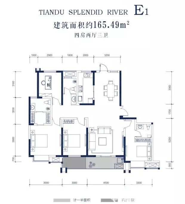 天都江苑E14室2厅165.49平米