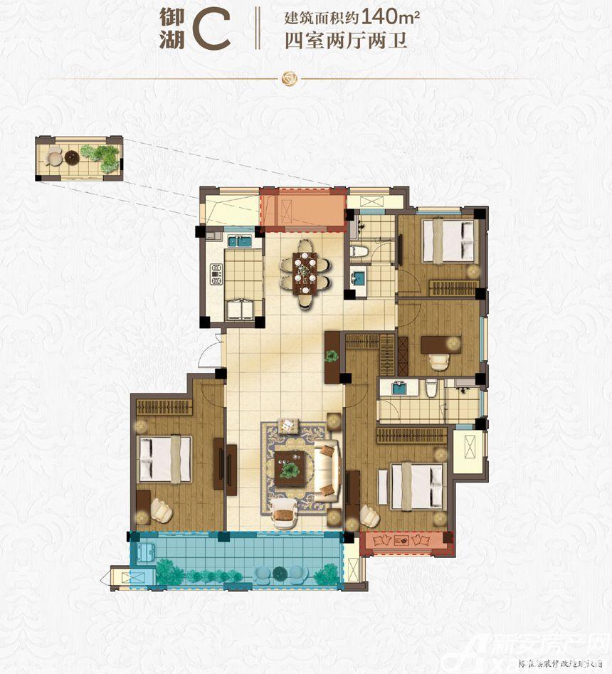 绿城玫瑰园洋房C户型4室2厅140平米