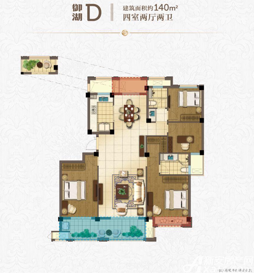 绿城玫瑰园洋房D户型4室2厅140平米