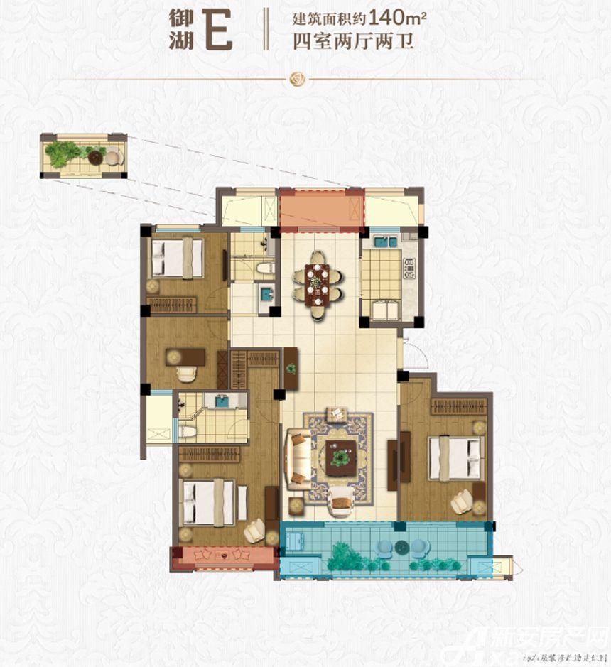 绿城玫瑰园洋房E户型4室2厅140平米