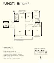 碧桂园仕府公馆YJ143T4室2厅143㎡