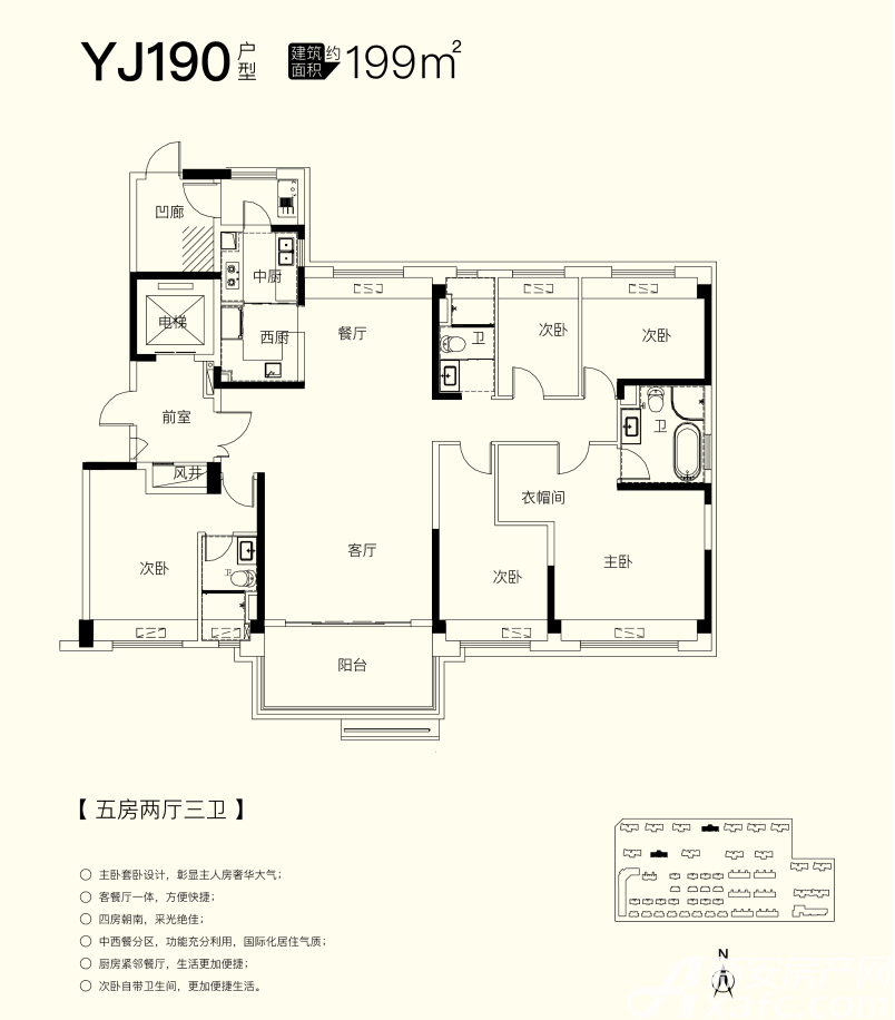 碧桂园仕府公馆YJ1905室2厅199平米